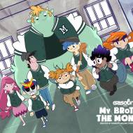My Brother the Monster