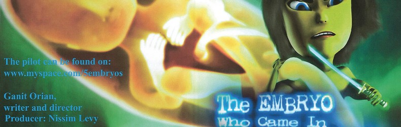 The Embryo who Came In from the Cold