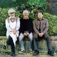 Yume to Kyoki no Oukoku - The Kingdom of Dreams and Madness  - Studio Ghibli