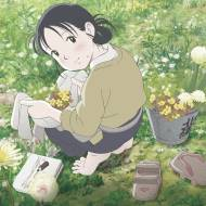 In This Corner of the World -